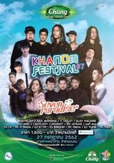 Khanom Festival #7