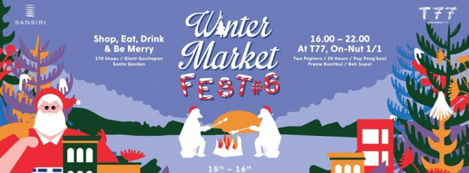 Winter Market Fest 6