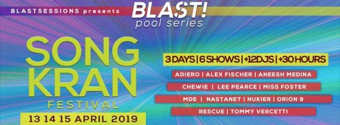 Blast Pool Series