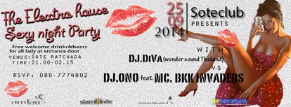 The Electro House Sexy Night Party   Siam2nite