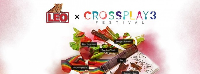 Crossplay 3 Festival