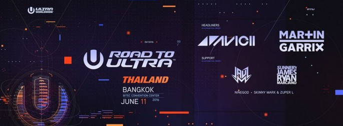 Road To Ultra 2016